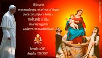 nuestra-sec3b1ora-del-rosario-PQ